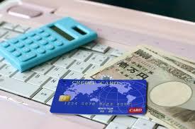 【クレジットカード・ショッピング枠】の増枠