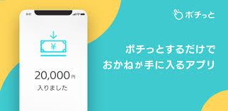 クレジットカードを持ってない場合の現金化 ② 【バンドルカード編】