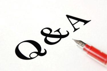 【ライフパートナー】Q&A良くある質問①【クレジットカード現金化】